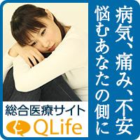 QLife