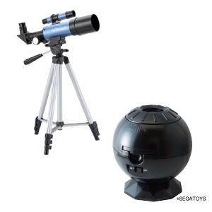 天体望遠鏡、家庭用プラネタリウム