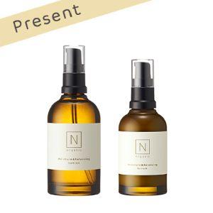 N organic 新化粧水+美容乳液