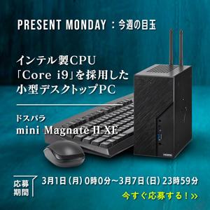 小型デスクトップPC 他