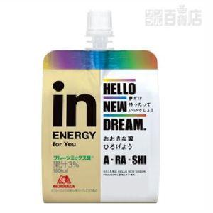 森永製菓 inゼリー エネルギー