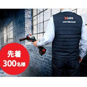 X-LOCKオリジナルベスト