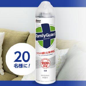 ファミリーガード 除菌スプレー 無香料