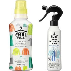 エマールの洗剤&リフレッシュミスト
