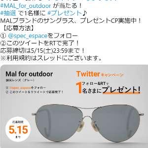サングラスMAL for outdoor