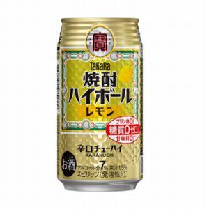 タカラ 焼酎ハイボール<レモン>1ケース