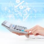 ふるさと納税上限額の計算方法